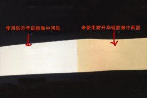 防升华印花硅胶