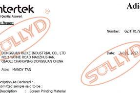热烈祝贺锐科公司丝印材料通过阿迪达斯检测标准